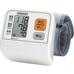 欧姆龙HEM-6113-J3手腕式血压计