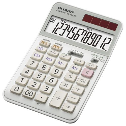【在庫あり】14時までの注文で当日出荷可能! シャープ EL-N942C-X 実務電卓 12桁
