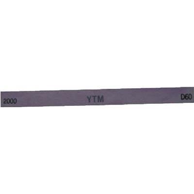 大和製砥所 M43D2000 金型砥石 YTM 2000