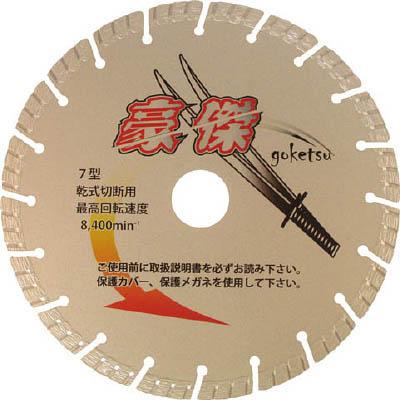 三京ダイヤモンド工業 SE-G7 豪傑 180×2.1×8.0×25.4