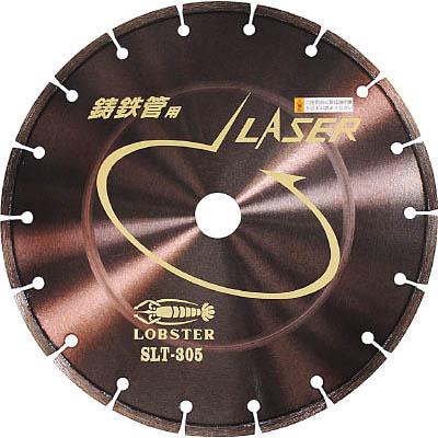 ロブテックス SLT305 ダイヤモンドホイール レーザー(乾式) 鋳鉄管用 300mm