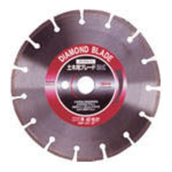 ロブテックス AC1022 ダイヤモンド土木用ブレード 10インチ 22パイ