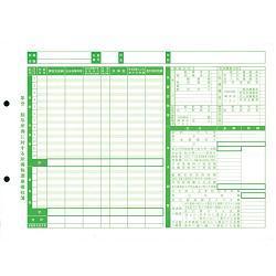 オービックビジネスコンサルタント 5104 単票賃金台帳 源泉徴収簿 / 09-SP5104