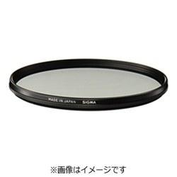 シグマ WR UV FILTER 82mm