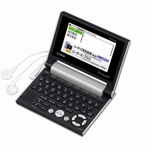 【長期保証付】CASIO XD-CV900 EX-word(エクスワード) コンパクトモデル 英語
