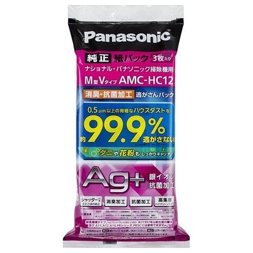 在庫あり 14時までの注文で当日出荷可能 パナソニック 交換用紙パックM型Vタイプ 送料無料お手入れ要らず 3枚入 2020 AMC-HC12
