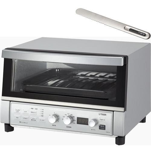 タイガー魔法瓶 KAS-G130-SN(シルバー) やきたて コンベクションオーブン&トースター 1312W & バターナイフ(ブラック)