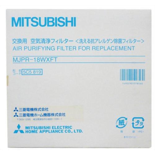 在庫あり 大放出セール 5☆好評 14時までの注文で当日出荷可能 三菱 MJPR-18WXFT 除湿機交換用フィルター
