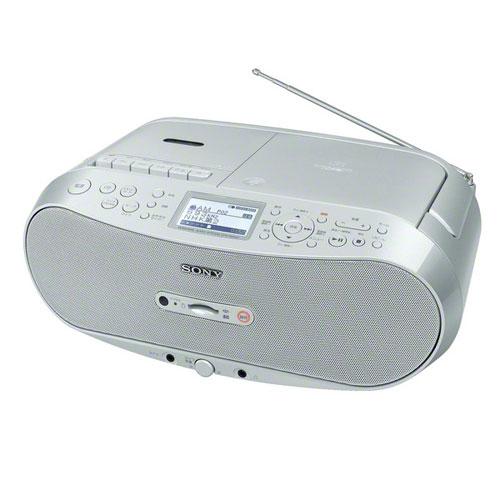 ソニー CFD-RS501(シルバー) CDラジカセ