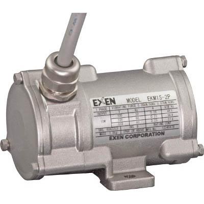エクセン EKM1S-2P 小型振動モータ EKM1S-2P