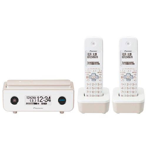 パイオニア TF-FD35T-TY(マロン) デジタルコードレス留守番電話機 子機2台