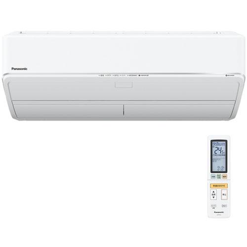 【長期保証付】パナソニック CS-UX407C2-W(クリスタルホワイト) Eolia(エオリア) UXシリーズ 14畳 電源200V