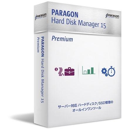 Paragon Paragon Hard Disk Manager 15 Premium シングルライセンス メディアキット込 Win