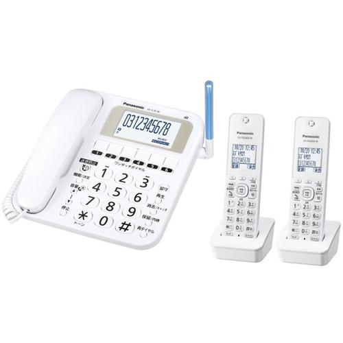 【長期保証付】パナソニック VE-E10DW-W(ホワイト) RU・RU・RU ル・ル・ル デジタルコードレス電話機 子機2台