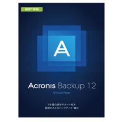 Acronis Acronis Backup 12 Virtual Host License incl.(1年保守付) AAS BOX Win