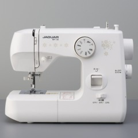 【長期保証付】ジャガー MP-130(ホワイト) ジャガー 電動ミシン
