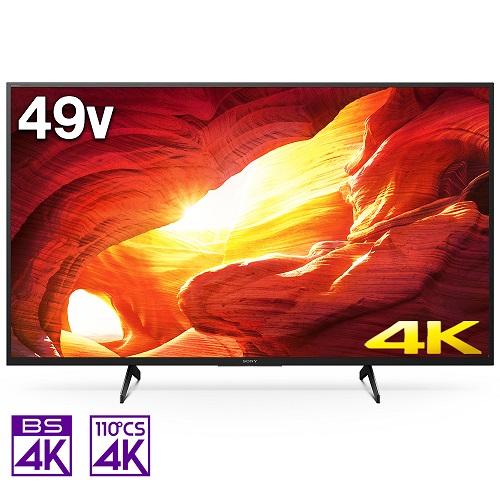 【設置+リサイクル+長期保証】ソニー KJ-49X8000H BRAVIA 4K液晶テレビ 4Kチューナー内蔵 49V型