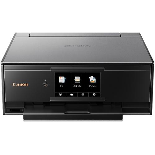 【長期保証付】CANON(キヤノン) PIXUS(ピクサス) インクジェット複合機 A4対応 XK70 無線LAN/優先LAN