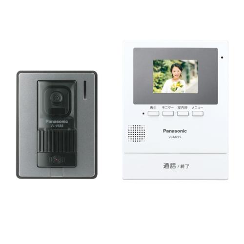 【長期保証付】パナソニック VL-SZ25K テレビドアホン カメラ玄関子機1台+モニター親機1台