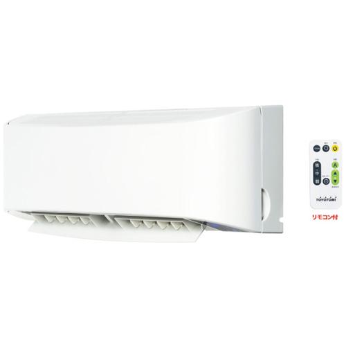 トヨトミ FC-W50H-W(ホワイト) サーキュレーター 壁掛けサーキュレーター リモコン付 FCW50Hひんやり 熱対策 アイス 冷感 保冷 冷却 熱中症 涼しい クール 冷気