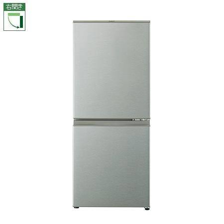 【設置+長期保証】アクア AQR-13J-S(ブラッシュシルバー) 2ドア冷蔵庫 右開き 126L