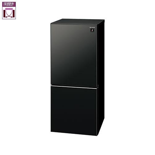 【設置+長期保証】シャープ SJ-GD14F-B(ピュアブラック) 2ドア冷蔵庫 左右付替タイプ 137L