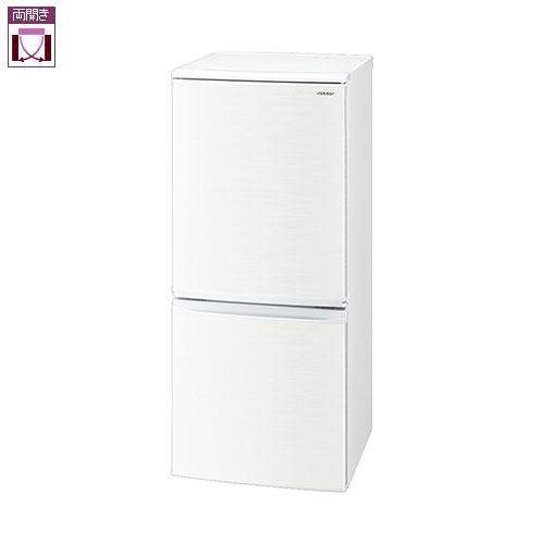 【設置】シャープ SJ-D14F-W(ホワイト系) 2ドア冷蔵庫 左右付替タイプ 137L