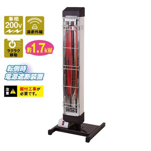 ナカトミ IFH-10TP 遠赤外線電気ヒーター 業務用