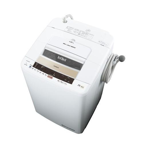 日立 BW-T804-N(シャンパン) ビートウォッシュ 全自動洗濯機 洗濯8kg