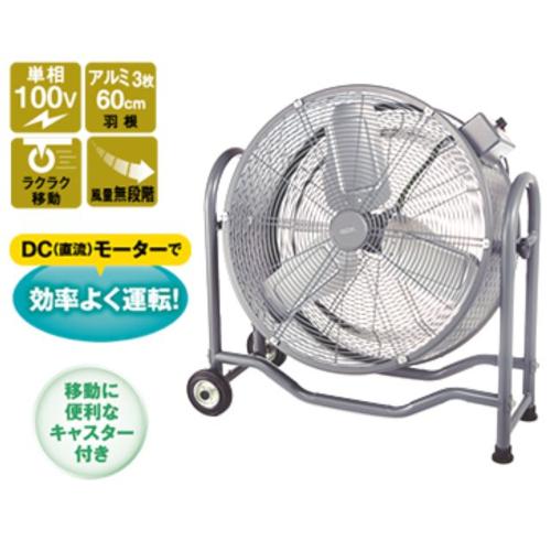 【長期保証付】ナカトミ DCF-60P 60cmDCモータービッグファン扇風機 DCF60Pひんやり 熱対策 アイス 冷感 保冷 冷却 熱中症 涼しい クール 冷気