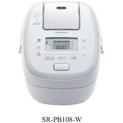 【長期保証付】パナソニック SR-PB108-W(ホワイト) おどり炊き 可変圧力IHジャー炊飯器 5.5合