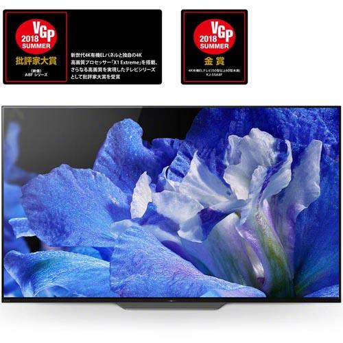 【設置+長期保証】ソニー KJ-55A8F 4K有機ELテレビ 55V型