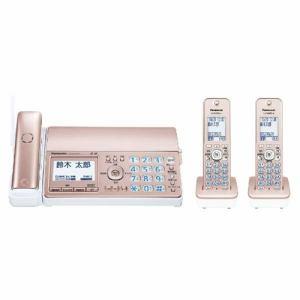 【長期保証付】パナソニック KX-PZ510DW-N(ピンクゴールド) デジタルコードレス普通紙ファクス 子機2台付き