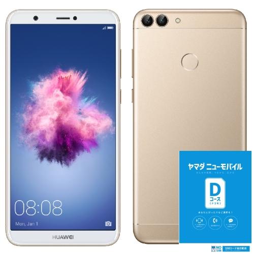 HUAWEI HUAWEI nova lite 2(ゴールド) 3GB/32GB SIMフリー NOVALITE2 セット