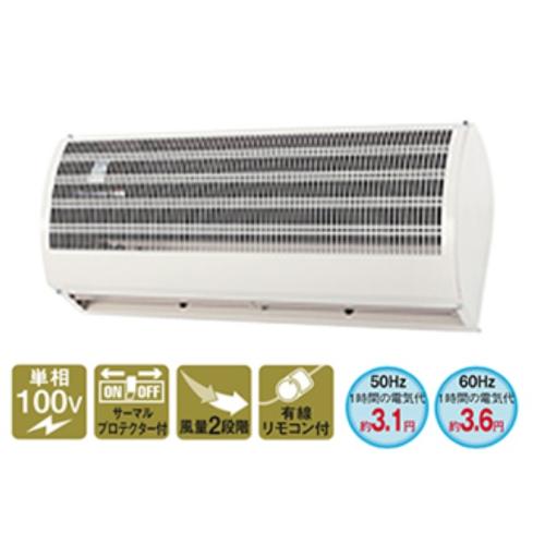 ナカトミ N600-AC エアーカーテン 600mm N600ACひんやり 熱対策 アイス 冷感 保冷 冷却 熱中症 涼しい クール 冷気
