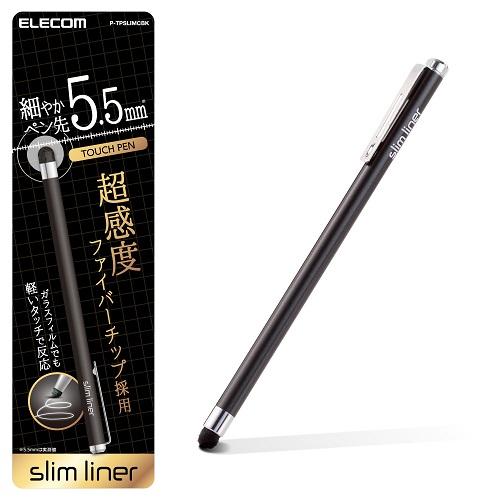 エレコム P-TPSLIMCBK(ブラック) 超感度スマートフォン用スリムタッチペン