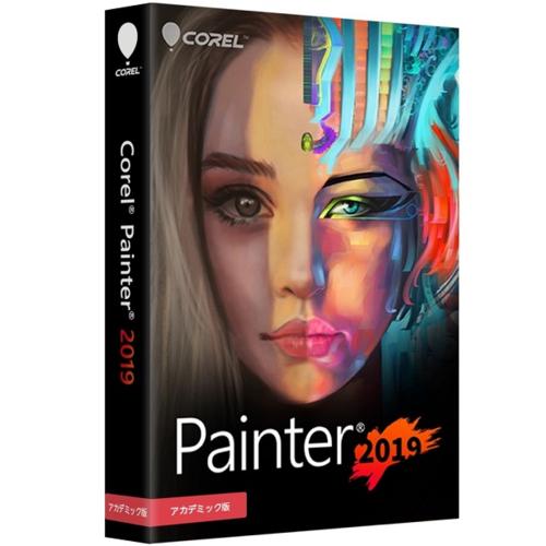 COREL COREL Painter 2019 アカデミック版
