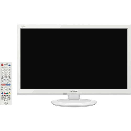 【長期保証付】シャープ 2T-C22AD-W(ホワイト) AQUOS フルハイビジョン液晶テレビ 22V型