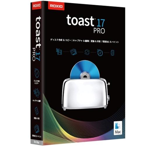 ロキシオ Toast 17 Pro
