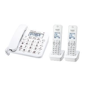パナソニック VE-GZ21DW-W(ホワイト) RU・RU・RU デジタルコードレス電話機 子機2台付