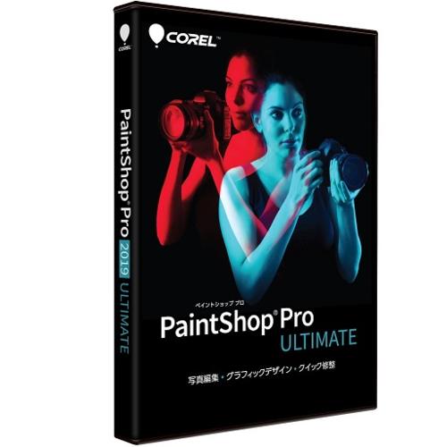 COREL PaintShop Pro 2019 Ultimate