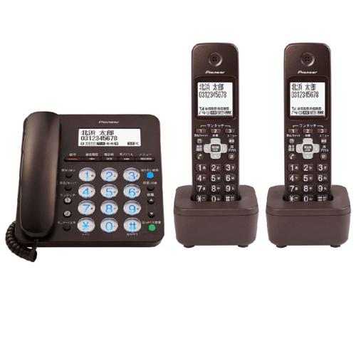パイオニア TF-SA36W(BR) デジタルコードレス留守番電話機 子機2台