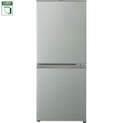 【設置+リサイクル+長期保証】アクア AQR-13H-S(ブラッシュシルバー) 2ドア冷蔵庫 右開き 126L