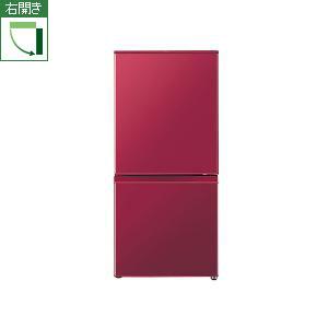 【設置+リサイクル】アクア AQR-16H-R(ルージュ) 2ドア冷蔵庫 右開き 157L