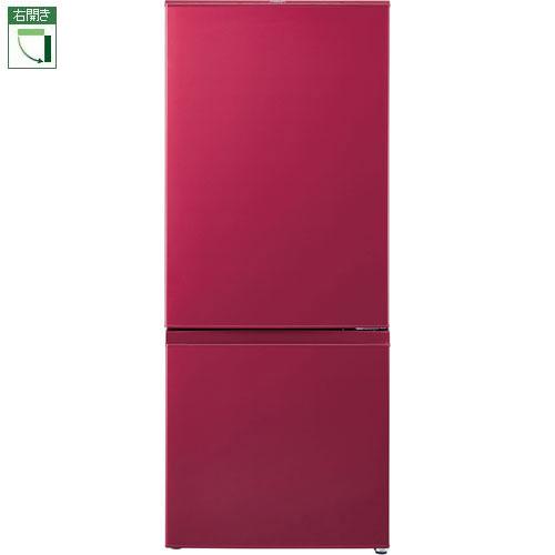 【設置+長期保証】アクア AQR-18H-R(ルージュ) 2ドア冷蔵庫 右開き 184L