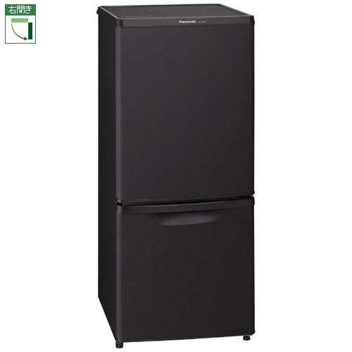 【設置】パナソニック NR-B14BW-T(マットビターブラウン) 2ドア冷蔵庫 右開き 138L