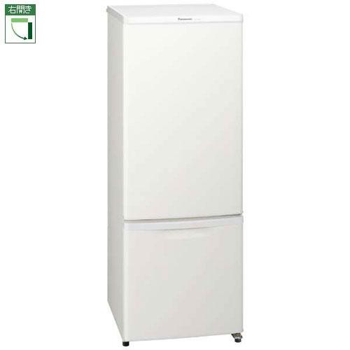 【設置】パナソニック NR-B17BW-W(マットバニラホワイト) 2ドア冷蔵庫 右開き 168L