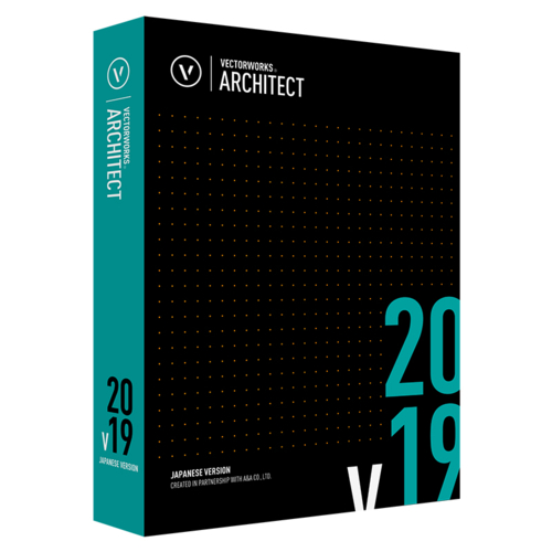 エーアンドエー Vectorworks Architect 2019 スタンドアロン版