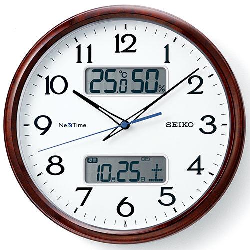 セイコー ZS252B ネクスタイムシリーズ 電波掛け時計