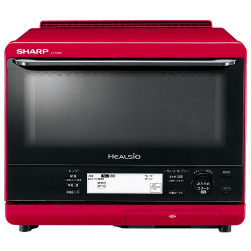【長期保証付】シャープ AX-XS500-R(レッド) 過熱水蒸気オーブンレンジ 30L